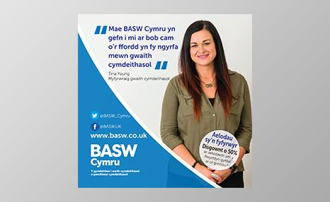 BASW Cymru student promotional poster (Welsh language)